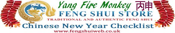 Chinese New Year 2016 tasks